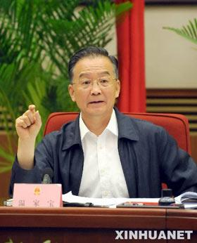 Premier Wen Jiabao chaired a State Council meeting on Monday to make plans for stronger nation-wide efforts to prevent the spread of the A/H1N1 flu.