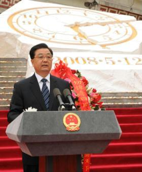 Chinese President Hu Jintao speaks during the ceremony marking the first anniversary of May 12 Earthquake in Yingxiu Township of Wenchuan County, southwest China's Sichuan Province, May 12, 2009. China held a commemorative service Tuesday afternoon at the epicenter of last year's massive earthquake that left more than 87,000 people dead or missing. (Xinhua/Fan Rujun)