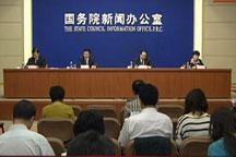 Press conference: China´s achievements in ethnic unity