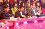 """2007""""CCTV杯""""演讲大赛总决赛评委团亮相"""