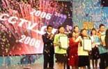 组图:2006年决赛精彩瞬间