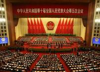 China´s parliament annual session holds closing meeting