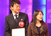复旦大学的施宇鹏获得第一天的现场人气奖!