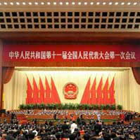Hu Jintao reelected Chinese president
