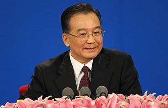 2008 NPC CPPCC sessions