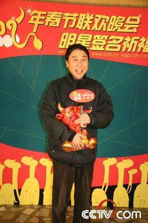 FengGong