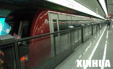 Subway in Tianjin.