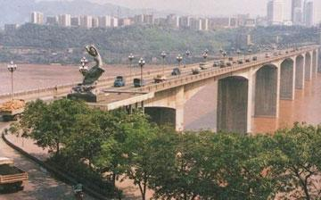 Chongqing&nbsp;changjiang&nbsp;bridge&nbsp;opens&nbsp;to&nbsp;traffic&nbsp;in&nbsp;1980.