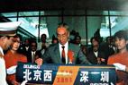 Railway in 1990s-Beijing-Kowloon Railway