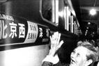 Beijing-Kowloon Railway
