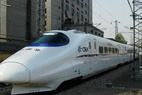 Beijing-Tianjin Intercity Railway