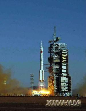 ShenzhouVlaunchsuccessful2003