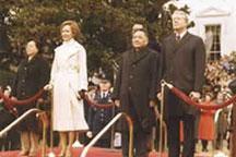Sino-U.S. Relations