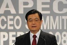 China, active participant in APEC