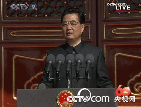Chinese President Hu Jintao delivers speech