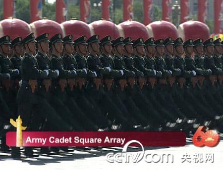 ArmyCadetSquareArray