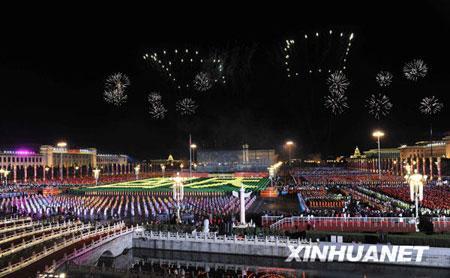 Fireworkscelebrating60thanniversaryofthePeople'sRepublicofChina