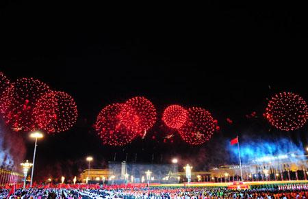 Fireworks celebrating 60th anniversary of the People's Republic of China