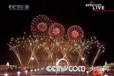 ChapterTwo:OurBirthPlace.(CCTV.com)
