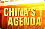 <br><br>China&acute;s Agenda <br>from March 1st---March 15th