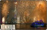 Fireworks, cruise and handshakes precede SCO summit