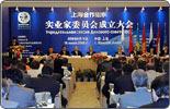 SCO sets up Entrepreneurs´ Committee