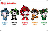 The Official Mascots of the Beijing 2008 Olympic Games
