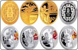China to Issue Set of Commemorative Coins for Olympics