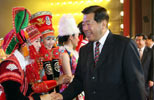 Ethnic Festival wraps up in Beijing