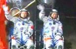 Shenzhou VI Rocket into Space