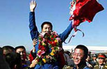 China´s First Manned Space Flight