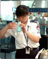 Airport adopts new security rule on liquid