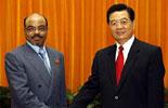 Hu Jintao highlights China-Ethiopia cooperative partnership