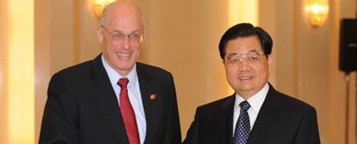 Chinese President Hu hails fruitful SED dialogue