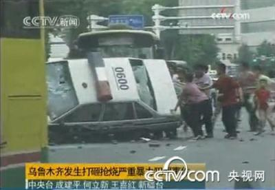 Violence has taken place in Urumqi, the capital of northwest China's Xinjiang Uygur Autonomous Region on Sunday. Sources from the regional government say the unrest has led to the death of a number of civilians and one armed police officer.