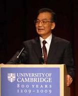 Premier Wen delivers speech at Cambridge University