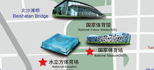 Olympic Venues in Beijing<br><br>