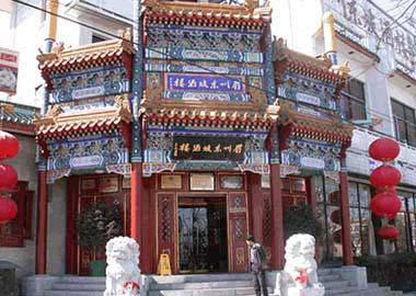 On June 6 1996 The First Meizhou Dongpo Restaurant Was Elished In Beijing With Its Signboard Inscribed By Guangying Vice Chairman Of