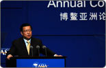 Boao Forum for Asia Annual Conference 2007