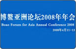 Boao Forum for Asia Annual Conference 2008