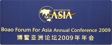 Boao Forum wraps up