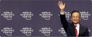 """Premier Wen outlines ways to maintain China´s economic growth at """"Summer Davos"""""""