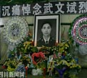 Dead Chinese soldier honored as quake-relief hero