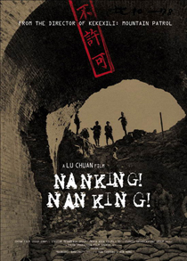 Movies Commemorate Nanjing Massacre - CCTV com