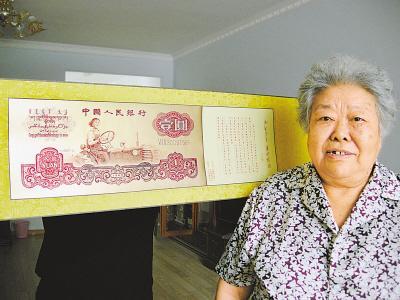 The1yuandenominationfeaturedChina'sfirstfemaletractordriver–LiangJun.