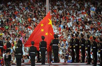 Chinesenationalflag