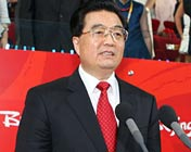 Hu Jintao declares open BJ Olympics