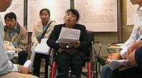 UN convention on disabled takes effect in China