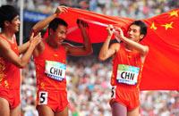 China wins men´s 4x100m T11-T13 final