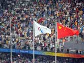 Raising the National Flag of PRC and playing the National Anthem of China